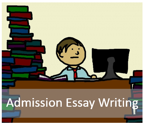 admission essay writing service